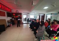 白玉社区积极开展国家安全教育日活动