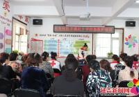 长生社区开展红十字应急救护培训