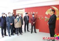 """""""走进老兵之家""""——文河社区开展主题党日活动"""