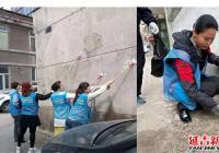 """民平社区开展""""共建家园 巾帼行动"""" 志愿服务活动"""