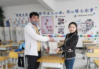 延华社区联合屋伊娜木小图书馆开展读书日活动