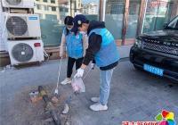 延青社区:关注辖区卫生 巩固创城成果