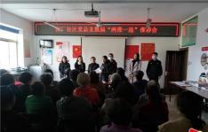 """河南街道""""321""""工作法高质量完成社区党组织换届工作"""
