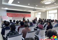 公园街道园辉社区圆满完成社区党委换届选举工作