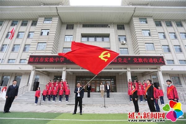 【党旗传递】铭记一二•九 共抒爱国情