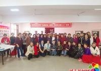 """延华社区举办""""民族团结一家亲,民俗饮食暖人心""""联谊活动"""
