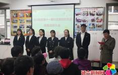 河南街道圆满完成社区居委会换届选举工作
