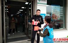 建工街道延春社区开展防灾减灾宣传活动