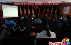 党史学习教育延吉市委宣讲团首讲在朝阳川镇开讲