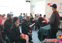 """丹明社区开展""""忆红船 唱红歌""""主题党日活动"""