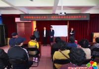 河南街道完成新一届社区居务监督委员会换届选举工作