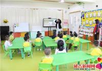 旭阳社区联合爱心幼儿园开展防震减灾演练活动