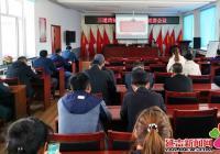 党史学习教育延吉市委宣讲团到三道湾镇宣讲