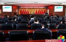 党史学习教育市委宣讲团到依兰镇宣讲