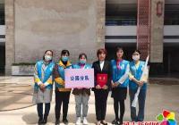 公园街道林松淑被聘为巾帼志愿阳光站志愿服务专家成员