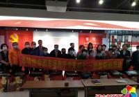 """西市场商圈联合党委开展""""庆祝建党百年,我为群众办实事""""主题党日活动"""