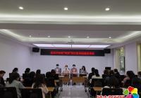 """延吉市妇联走进新兴街道开展 """"两癌""""知识宣讲活动"""