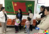 """新兴街道在职党员进社区 开展""""六•一""""慰问活动"""