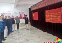 """正阳社区离退休党支部开展""""党旗飘飘庆百年 我用诗歌迎百年""""主题党日活动"""