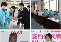 """童心向党快乐成长——建工街道各级妇联开展庆""""六一""""儿童节活动"""