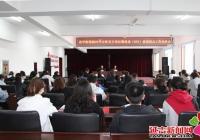 进学街道召开新时代吉林党支部标准体系(BTX)建设试点工作动员部署会议