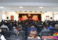 建工街道召开新时代吉林党支部标准体系(BTX)建设试点工作动员部署会