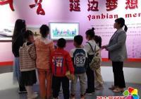 河南街道开展未成年人法治宣传活动