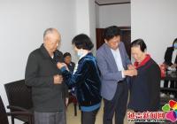 念党情 送关怀 春阳社区离退休干部支部走访老党员