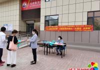法律宣传进社区 普法惠民暖人心