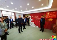 """文庆社区第一党支部开展 """"学党史、悟思想、庆百年""""主题党日活动"""
