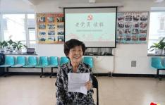 白川社区79岁老党员义务担任读报员13年