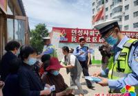 """延吉市交警大队走进新兴街道开展""""我为群众办实事"""" 交通安全巡回宣传活动"""
