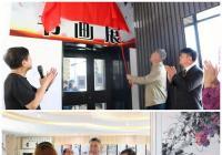 """进学街道文汇社区举办""""庆祝建党100周年""""爱心书画作品公益拍卖活动"""