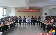 """安阳社区""""红色文化迎端午 历史 瞬间传百年""""联欢会"""