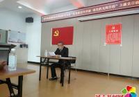 庆党的百年华诞 颂党的光辉历程 ——进学街道娇阳社区主题党日活动