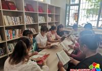 """园建社区妇联开展""""起航阅读第二讲 品红色书味 话百年党史""""读书分享会"""