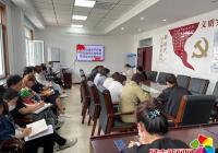 河南街道纪工委开展节庆期间营商环境专项整治部署会议