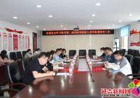 延吉市委党史学习教育第二巡回指导组深入进学街道指导工作