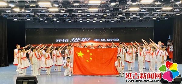 延吉举办青少年诵读红色经典大赛 传承红色精神