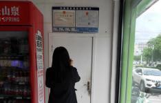 延华社区开展食品药品安全检查宣传活动