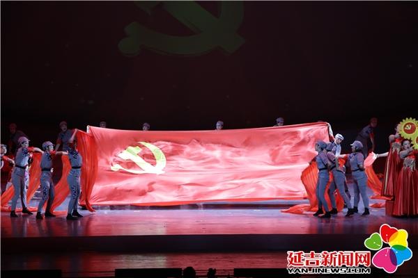 """向阳幼儿园参加中国共产党成立100周年 延边州教育系统""""两优一先""""表彰大会暨教师艺术展演活动"""