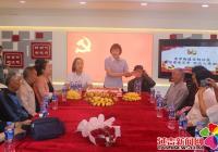 """安阳社区开展""""喜迎建党百年,不忘入党初心""""主题活动"""