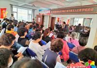 建工街道延春社区侨胞之家开展百人红歌学唱活动