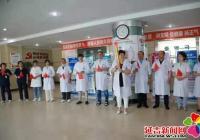扬帆逐梦,薪火传承! 河南街道非公组织开展庆祝中国共产党成立100周年火炬传递活动