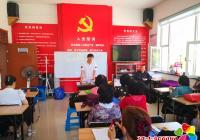 """恒润社区""""防范打击非法集资 保护群众财产安全""""专题讲座"""