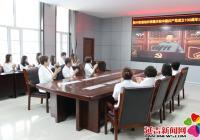 新兴街道组织观看庆祝中国共产党成立100周年大会