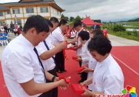 朝阳川镇歌舞献给党 庆祝党的百年华诞