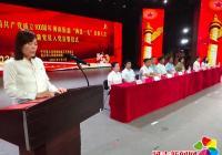 """河南街道举行庆祝中国共产党成立100周年""""两优一先""""表彰大会暨新党员入党宣誓仪式"""