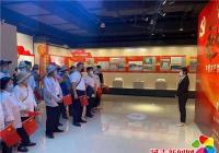 """丹明社区开展""""喜迎建党百年 坚定红色信念""""主题党日活动"""