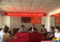 学习习近平总书记在庆祝中国共产党成立100周年大会上的重要讲话